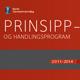 PHP_ikon.jpg